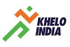 sports talent will be carved at khelo india center in himachal