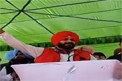 sidhu speak against farmer bill