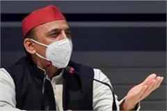 akhilesh yadav says government of double engine is