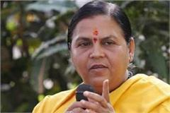 uma bharti s big statement on love jihad