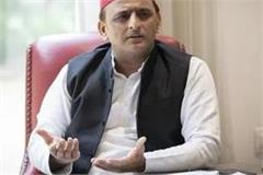 attacking the bjp government guise of farmers the opposition akhilesh said