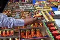 low pollution crackers burst eco friendly firecrackers adorned at shops