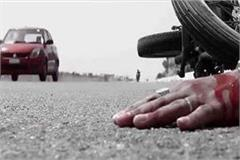 home guards killed in road accident in saran