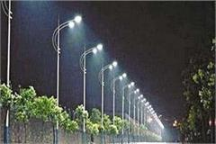 installation of led street lights