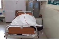 passenger died of heart attack in bus identified as khaireti lal of karnal