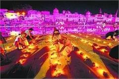 after 492 years shri ram janmabhoomi ayodhya will illuminate with lamps