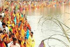 bihar became devotional on chhath