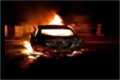 fire in moving car driver
