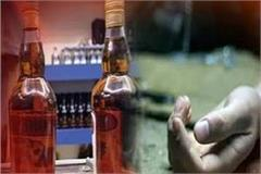 3 dead in drinking poison in the capital lucknow
