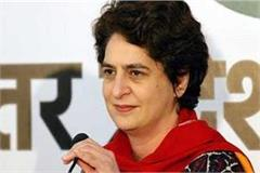 priyanka gandhi s taunt bjp will gift 6 airports to its capitalist