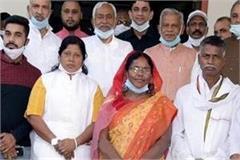jitan ram manjhi reached chief minister residence