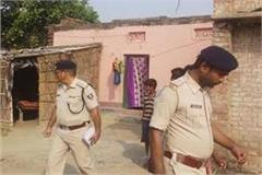 woman killed in land dispute in saran seven injured
