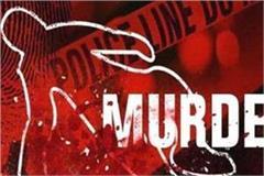 finger on relationships again husband killed along with lover