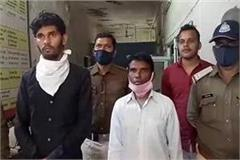 4 fake income tax officers caught by police promptness