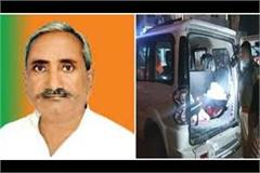 unreasonable attack in up bjp mla kali prasad attacked
