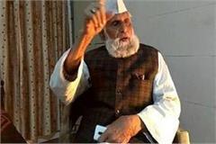 love jihad will eat bjp in assembly elections 2020 sp mp shafiqur rahman