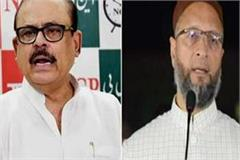 congress leader said nda should perform the aarti of owaisi