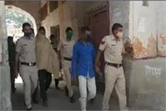 police arrested the accused sold fake gold