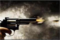 youth shot dead in bhagalpur