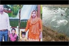 father threw his 3 children in the canal in karnal