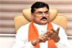madhya pradesh government s big gift to farmers on diwali