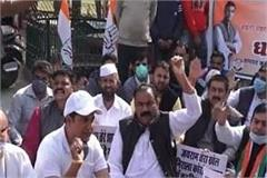 congress s sloganeering against inflation slogans against central government