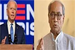 congratulations to digvijay on biden s victory