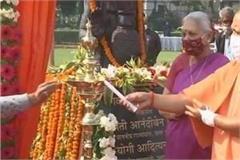 dhanteras 2020 cm yogi unveiled the statue of lord dhanvantari
