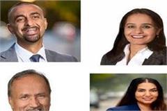 4 punjabis in british columbia cabinet