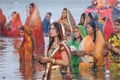 the mahaparva of suryopasna in bihar starts from tomorrow