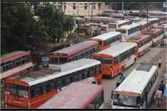 basti arrangement of 24 hour buses on deepawali and chhath puja