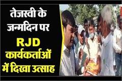 rjd workers did not get entry to rabri house