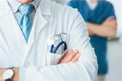 mahoba 8 doctors and 28 medical workers absent from duty