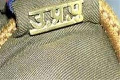 big action of up government jaunpur deputy superintendent of police suspended
