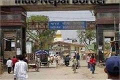 nepal border adjoining india sealed by december 15