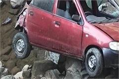 car of carriages fell in ladbol 5 injured