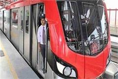 relieving news for passengers lucknow metro services will continue on diwali