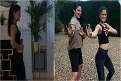 neeru bajwa workout video viral