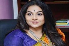 vidya balan turned down the shooting unit of mp minister shah s