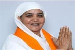 bibi jagir kaur becomes new head of sgpc