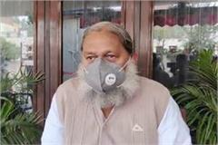 health minister anil vij s health improved