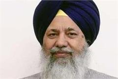 sgpc head longowal s speech  leaked  on social media