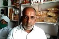 pollution meaningful campaign shopkeepers not sell crackers