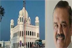 sampla turned over the claim of opening of kartarpur corridor