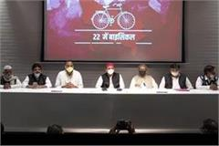 four former mlas and 2 former mps join the samajwadi party