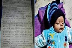 a 5 month old baby was found crying in the bag the father wrote in the letter