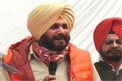 explosive speech of  navjot sidhu  in delhi lashed out at modi government