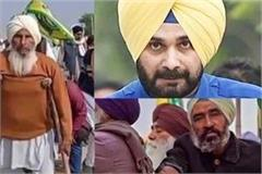 sidhu claims fir lodged against 10 thousand farmers