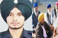 tarntaran sukhbir martyr in pak soldiers firing