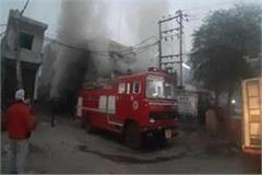 terrible fire in patiala showroom stir in the area